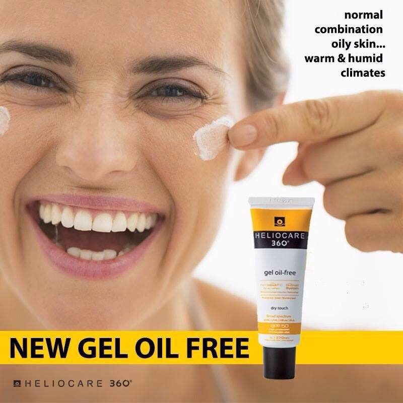 Kem chống nắng Heliocare 360